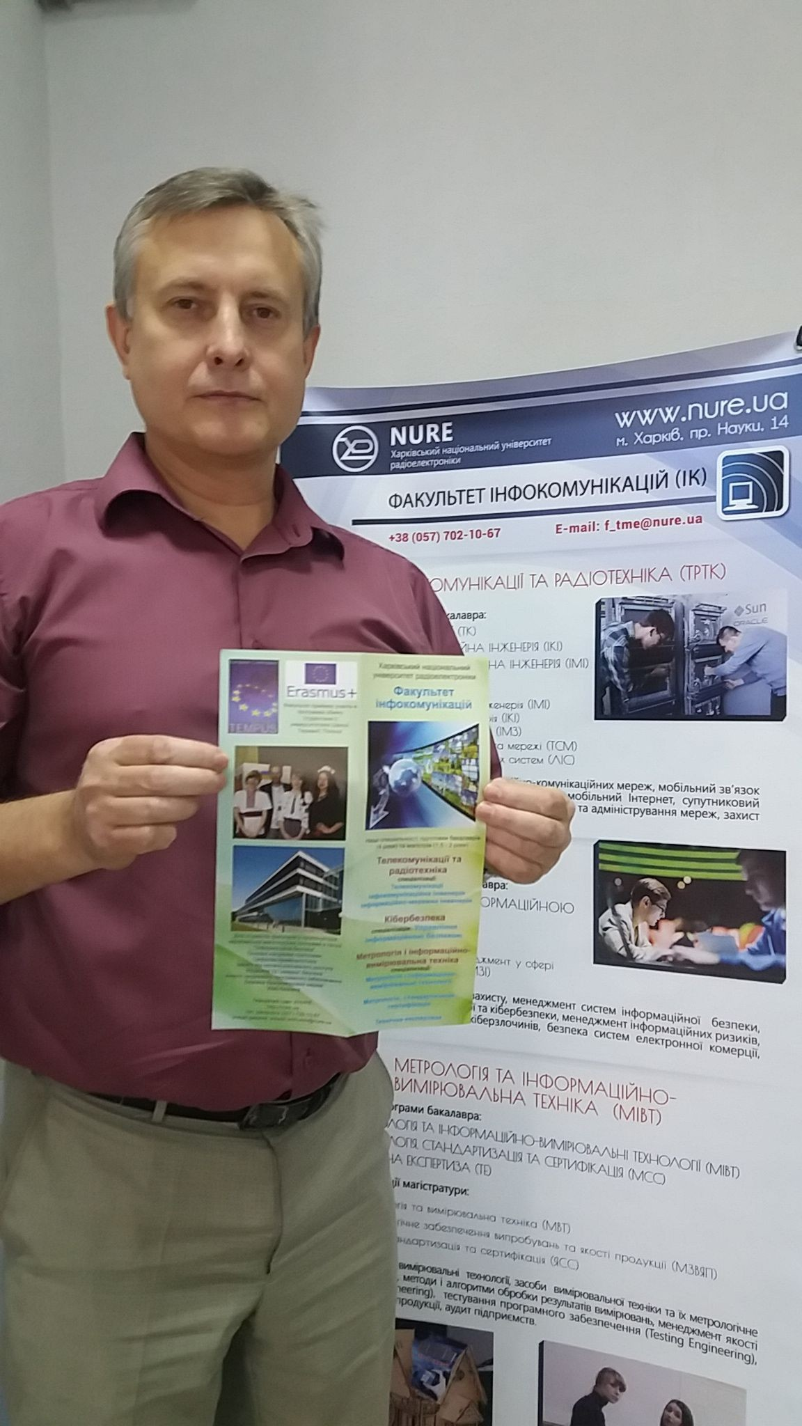 09973638d14e8 The courses developed within Tempus project Engensec is presented to the  new generation of students of the Kharkiv National University of Radio  Electronics.